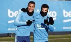 برشلونة يعود للتدريبات استعداداً لموقعة اشبيلية