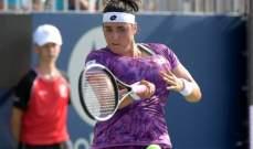 اميركا المفتوحة: انس جابر تودع البطولة بصعوبة امام بليسكوفا