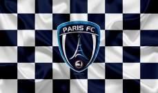 البحرين تنافس قطر في الدوري الفرنسي