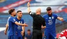 خاص: تسرع تشيلسي وسوء خطه الدفاعي اهديا ارسنال لقب كأس الاتحاد