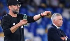 كأس انكلترا: دربي مرسيسايد وولفرهامبتون- يونايتد الأبرز في الدور الثالث