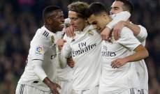 سيبايوس ينقذ ريال مدريد من فخ بيتيس