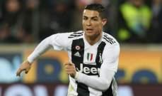 دي فرانشيسكو يفضّل غياب رونالدو عن المباراة