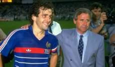وفاة المدرب السابق للمنتخب الفرنسي