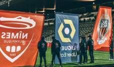 تأجيل مباراة في الدوري الفرنسي بسبب كورونا
