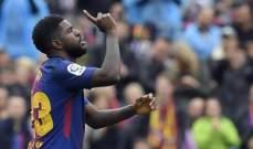 """هل يصبح مدافع برشلونة """" الخائن """" الجديد ؟"""