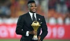 إيتو يقترح إنشاء مؤسسة بإسم الكاف لتطوير الكرة في إفريقيا