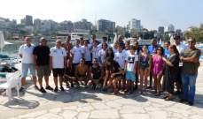 بطولة لبنان للمياه المفتوحة : النتائج الكاملة لجميع الفئات العمرية