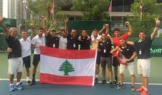 كأس ديفيس : لبنان الى مجموعة النخبة في اسيا باسقاطه تايلاندا في عقر دارها