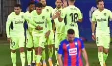 الليغا: ثنائية لويس سواريز تعزز صدارة اتلتيكو مدريد بفوز قاتل امام ايبار