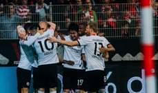 البوندسليغا: فرانكفورت يعود من برلين بفوز ينعش به موسمه