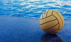برنامج مباريات بطولة لبنان في كرة الماء