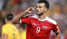 تعادل قطر وسوريا في بطولة الصداقة الدولية الودّية