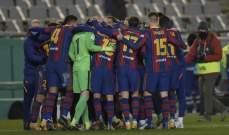 برشلونة يتفوق على ريال مدريد ليصبح الاعلى قيمة عالمياً