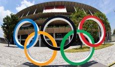 اولمبياد طوكيو: لا دقيقة صمت على ضحايا هيروشيما