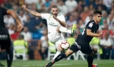 أرقام من مباراة ريال مدريد وليغانيس