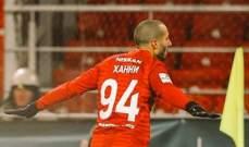 كأس روسيا: فوز صعب للوكوموتيف وتعثر سبارتاك