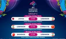 مباريات سيدات منتخب لبنان لكرة الصالات في بطولة اسيا