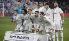 إصابة نجم ريال مدريد تخلط أوراق زيدان قبل الكلاسيكو