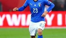 توتنهام يعرض 40 مليون يورو من اجل لاعب منتخب ايطاليا