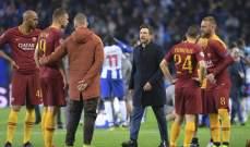 """""""التبديل الرابع"""" الأول في تاريخ دوري أبطال أوروبا"""