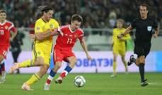دوري الأمم الأوروبية: التعادل السلبي يسيطرعلى مباراة روسيا والسويد