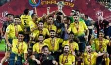 قرعة كأس الاتحاد الآسيوي 2020 :العهد يتعرف على منافسيه الثلاثاء المقبل