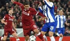 ليفربول يحسم تأهله امام بورتو العقيم ويرسل تحذيراً للكبار