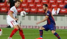 راكيتيتش بعد مواجهة برشلونة: كانت مباراة مميزة