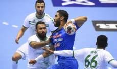 بطولة العالم في كرة اليد: المنتخب التونسي يتابع تألقه، وفوز المنتخب البرازيلي