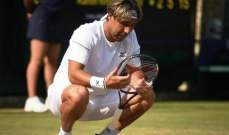ماركوس بغداتيس يعتزل كرة المضرب بعد الخروج من ويمبلدون