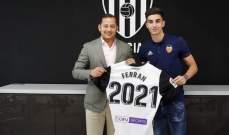 فيران توريس يجدد رسميا  عقده مع فالنسيا