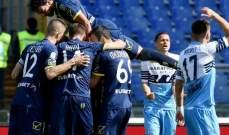 كييفو يفاجئ لاتسيو ويسقطه وفوز تورينو وبولونيا وخسارة امبولي