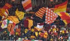نادي روما: أفكارنا مع جماهيرنا في لبنان وكلّ من تضرّر من الإنفجار