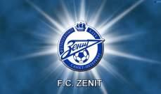 الدوري الروسي الممتاز: زينيت يواصل إنطلاقته الجيدة وفوز ثاني للوكومتيف موسكو