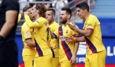موجز الصباح: برشلونة يستضيف بلد الوليد، ارتباط اسم مورينيو بارسنال، عقوبة قاسية بحق ريبيري والفوز الاول لغولدن ستايت