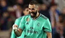 ريال مدريد يقترب من تمديد عقد بنزيما