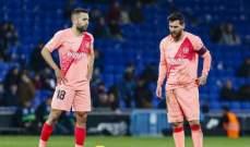 جوردي ألبا: رونالدو خسر الكرة الذهبية لأنه غادر ريال مدريد