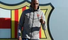 اولى تصريحات ياري مينا بعد انضمامه الى برشلونة