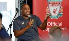 بارنز : ليفربول يجيد اللعب مع الفرق الكبيرة