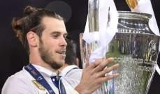 كراوتش: بايل فاز بدوري الأبطال أكثر من مانشستر يونايتد