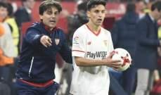 نافاس أساسي لمواجهة برشلونة