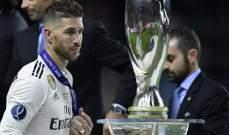 تقييم أداء لاعبي ريال مدريد