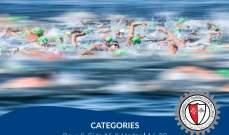 """""""سباق السباحة المفتوح"""" الاول من تنظيم ATCL"""