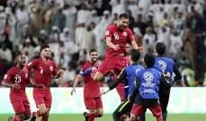 كاس تدرس شكوى الإمارات ضد قطر بشأن لقب كأس آسيا