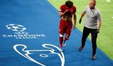 محمد صلاح واثق من مشاركته في كأس العالم