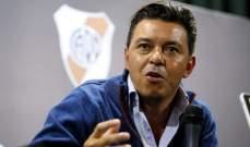 مدرب ارجنتيني: لا يجب على ميسي التحدث لأن كلماته مهمة