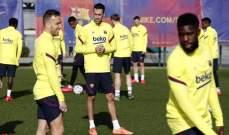 برشلونة يواصل تدريباته لمواجهة ليغانيس