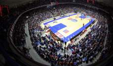 دعوة من الاتحاد اللبناني لدعم منتخب كرة السلة