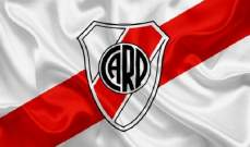 ريفر بليت يرفض مواجهة بوكا جونيورز على ملعب سانتياغو برنابيو